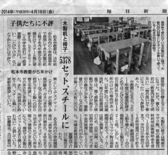 014_news